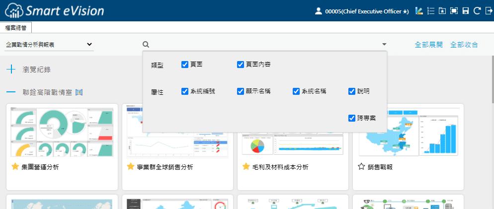 窗格式選單:快速搜尋功能